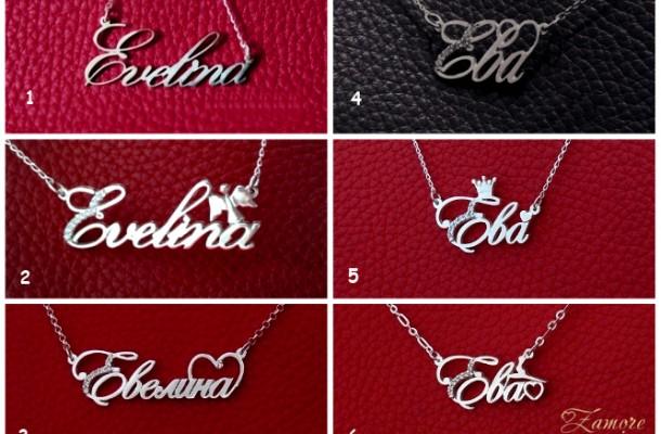 Сребърни колиета с имена Ева, Евелина, Evelina