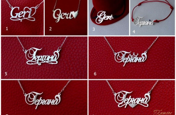Сребърни колиета и гривни с имена Гергана, Geri